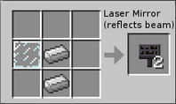 File:Laser Mirror.png