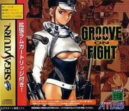Groove1mbfront