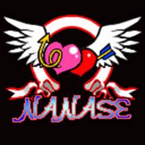 Nanase Emblem