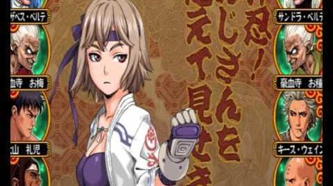 Rin Oyama's theme
