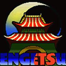 Engetsu Emblem