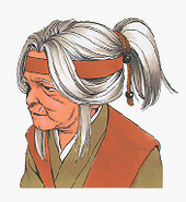 Oshima Face