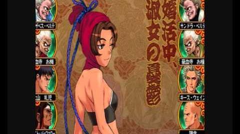 Hajimete no Ai (Goketsuji Ichizoku Matsuri Senzo Kuyou version)