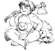 Kinta&animal
