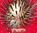 Ericorsio's Essentials Extravaganza Aginnon Birthday Special Leftovers (EEEAgiB+)