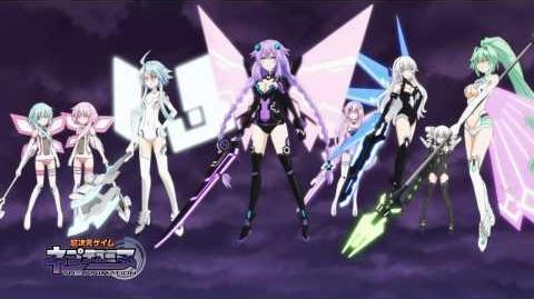 Choujigen Game Neptune the Animation OST 20 UTTS