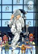 Near (Death Note)