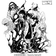 Kihara Yuiitsu (A Certain Magical Index)
