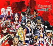 Kingdom of Paradise Cover Art
