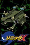 Metarex Jumpee profile