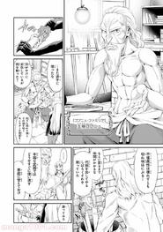 Goibniu Anime