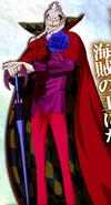 Patrick Redfeild (One Piece)