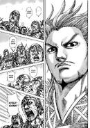 Kisui's Ralling Kingdom