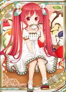 Teatime H