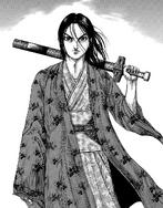 Ei Sei Kingdom