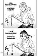 Tsugumomo Chains
