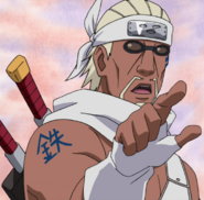 Killer Bee (Naruto) Tekkofuin Steel Shell Seal