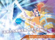 Masou Gakuen HxH V09 Color 04