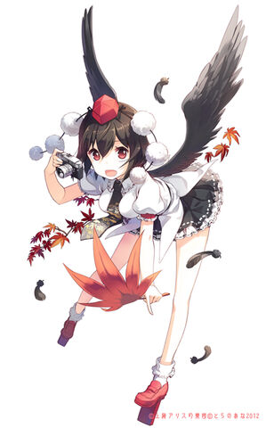 File:Shameimaru Aya.jpg