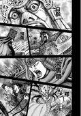 The Six Great Generals of Qin Kingdom