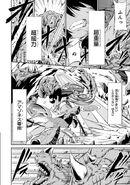 Tion Urga swordsmanship