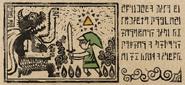 Legend of Zelda The Wind Waker Prolouge 3