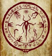 Sarkicism Symbol