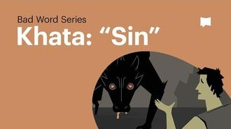 "Word Study Khata - ""Sin"""