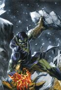 Super-Skrull (Marvel Comics) 1