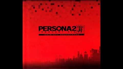 Persona 2 Innocent Sin (PSP) - Kasugayama High School