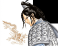 Shou Hei Kun, the Chief (Kingdom)