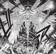 Mage of the Beginning (UQ Holder) Ialda Baoth's true form
