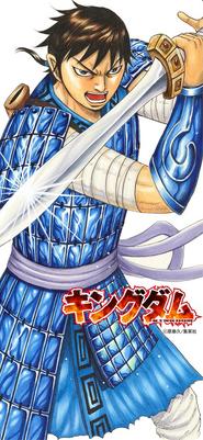 The King's Sword Kingdom