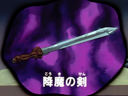 Shadow Sword (Yu Yu Hakusho)