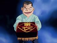 Idunn Box Ura Urashima