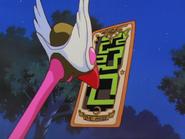 Maze Card CCSakura