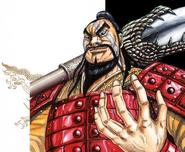 Gai Mou portrait Kingdom