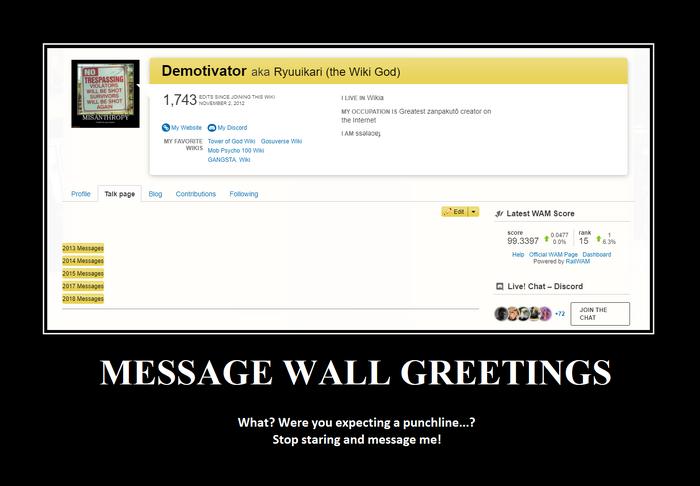 Message Wall Demotivational