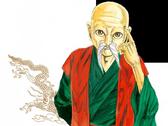 Gen Pou, Geezer of The Four Kings Kingdom (1)