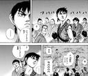 Shin's Chi Sense Kingdom
