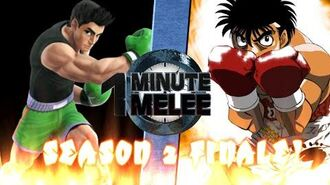 One Minute Melee Little Mac vs Makunouchi Ippo SEASON 2 FINALE FULL VERSION!