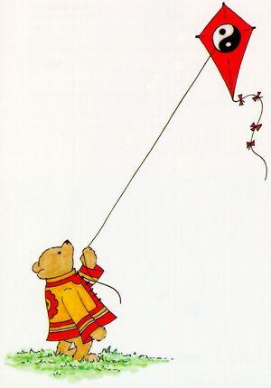 Tao of Pooh (2)