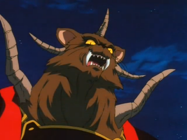 File:Panther King Face.png