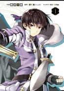 Ardis The Swordsman Called the Countless Swords Sorcerer