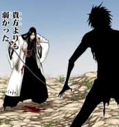 Unohana vs. Child Kenpachi