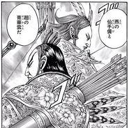 Sei Ka Un and Senshu Bi Kingdom