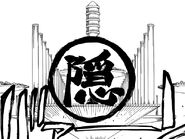 Ichibē Hyōsube - Calligraphy