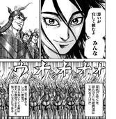 Mou Ten's Words Kingdom