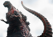Shin Godzilla (4th form)
