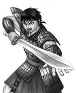 Shin Kingdom